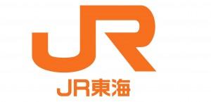 JR 東海 シグネチャーカラー