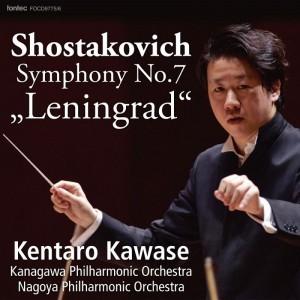 フォンテックCDジャケット:ドヴォルザーク:交響曲 第9番 ホ短調 Op.95 「新世界より」