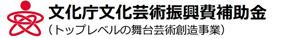 bunkachou_logo
