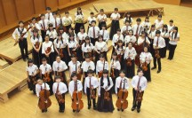 <p><strong>Toyota City Junior Orchestra</strong></p>