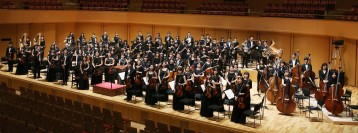 <p><strong>Aichi University of the Arts Orchestra</strong></p>