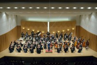 <p><strong>Chubu Philharmonic Orchestra,</strong> Orchestra</p>